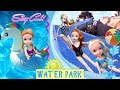 WATERPARK ! Anna and Elsa Weekend Routine #3 School's Over! Family Day Out as Pool - Toddlers - Toys