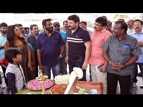 Baskar Oru Rascal tamil movie | Pooja...