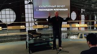 Русские евреи в революции и гражданской войне. Часть 3