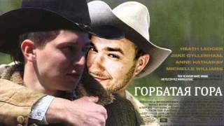 Schokk Feat Oxxxymiron Горбатая гора