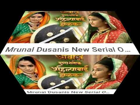 Mrunal dusanis new serial only on colours youtube mrunal dusanis new serial only on colours altavistaventures Choice Image