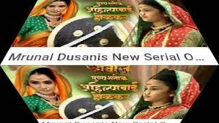 Mrunal dusanis videos mrunal dusanis clips clipzui mrunal dusanis new serial only on colours thecheapjerseys Choice Image