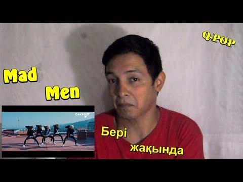 Mad Men - Бері жақында - K-DF REACTION Q-POP EN ESPAÑOL (Special)