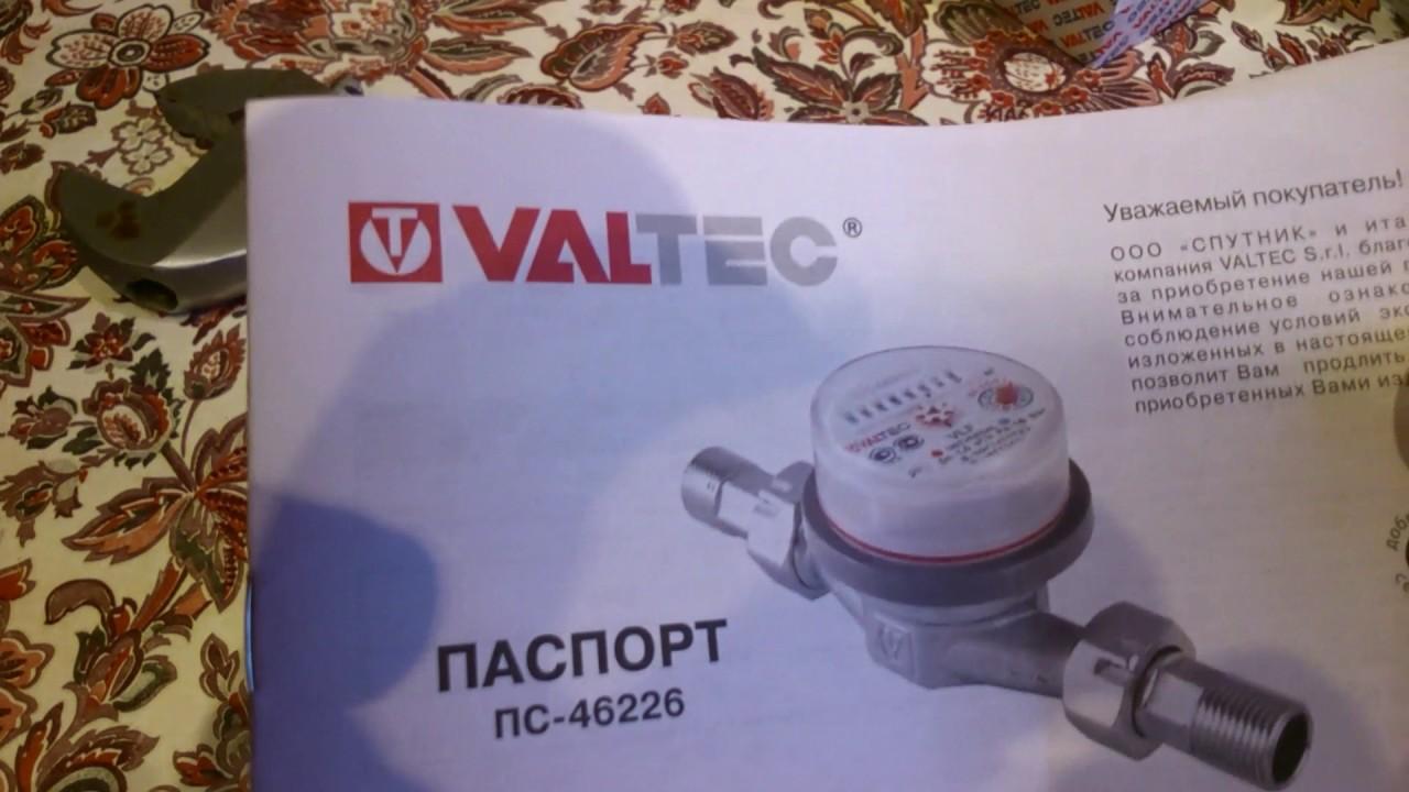 Магнит на счетчик воды Valtec VLF-R | Alfa-Magnit5.ru - YouTube