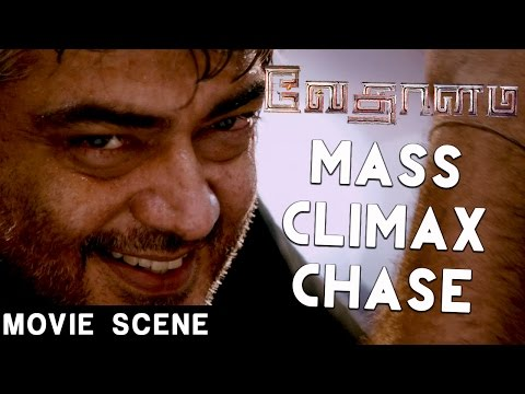 Vedalam - Mass Climax Chase | Ajith | Lakshmi Menon | Anirudh