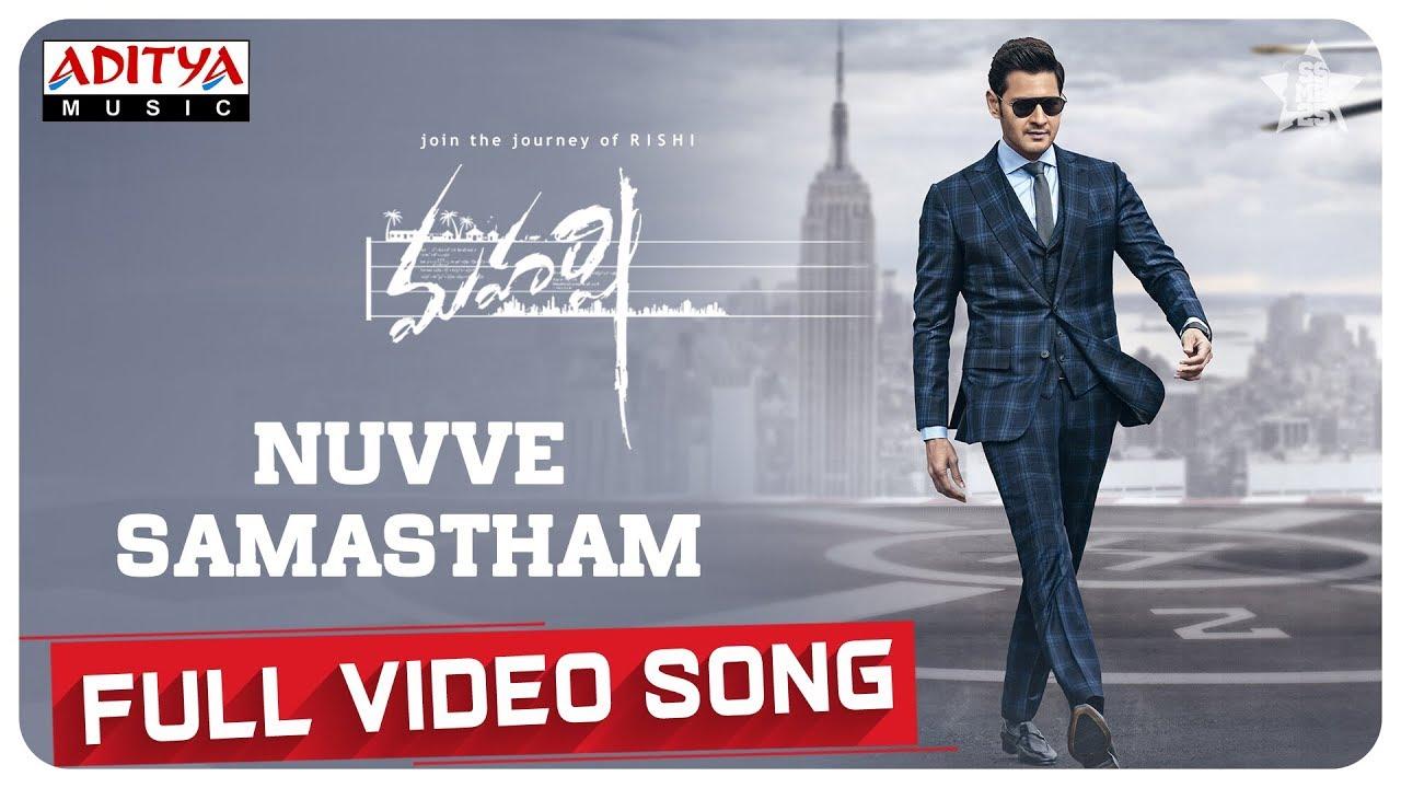 Download Nuvve Samastham Full Video Song  || Maharshi Songs || MaheshBabu, PoojaHegde || VamshiPaidipally