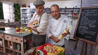 Сицилийская кухня - Готовим вместе - Интер
