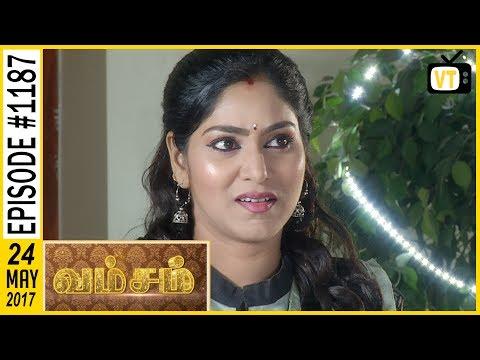Vamsam - வம்சம் | Tamil Serial | Sun TV |  Epi 1187 | 24/05/2017