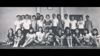 AES Class of 1975