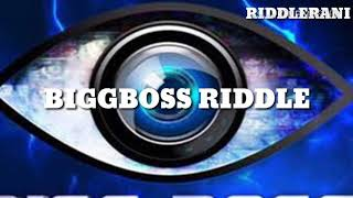 BIGGBOSS GAME SHOW SPECIAL RIDDLE /PICTO RIDDLE#4