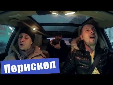 Видео, Когда в машине скучно