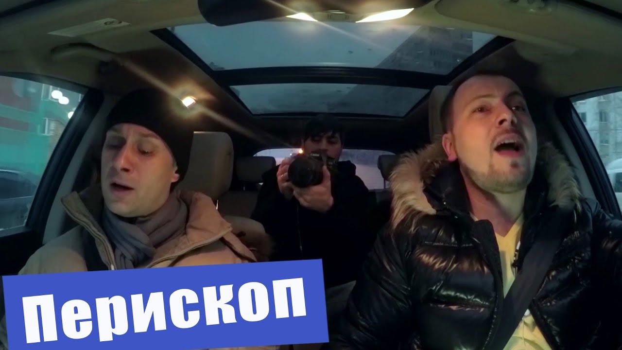 Я Сумишевский и Е Турлубеков Конь - YouTube