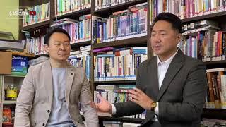 한국컨설팅교육원 부설 소상공인TV