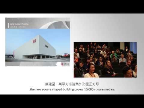"Keynote Presentation: ""Design in Museum Practice: A Case Study of Long Museum."""