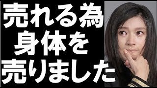ダウンタウンと篠原涼子さんの間にあんな過去があったとは衝撃ですね… □...