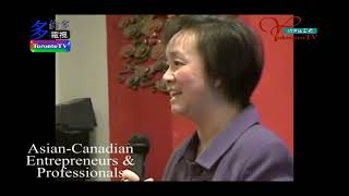 2004, March, Asian Canadian Entrepreneurs & Professionals, Privacy Protection Seminar