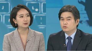 [뉴스초점] 경찰, '드루킹' 느룹나무 파주 사무실 압수수색 / 연합뉴스TV (YonhapnewsTV)