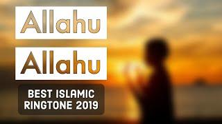 Allahu Allahu - Best islamic Ringtone _ New 2019 (Vocal only nasheed 2019)