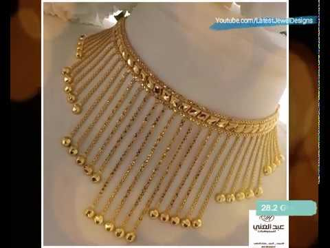 Beautiful Gold Necklace Designs Pictures With WEIGT