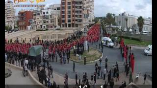 Download Video مسيرة العاشر من محرم في صور   طائرة الفرح MP3 3GP MP4