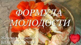 видео ТОП-7 весенних продуктов для здоровья, красоты и фигуры