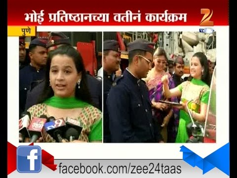 Pune : Fire Brigade Employe Celebrated Bhau Beej