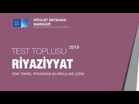 Riyaziyyat Yeni Test Toplusu 2019 Cavablar 1 Ci Hissə Hd Youtube
