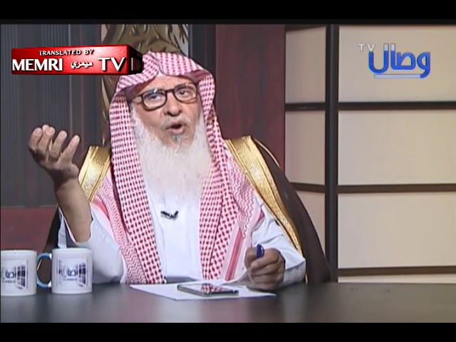 """Saudi Scholar: What Is Written in """"The Protocols of the Elders of Zion"""" Is Translated into Reality"""