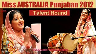 Miss Australia Punjaban 2012 TALENT Round Episode 2