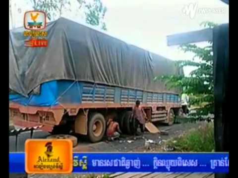 Cambodia News Today (official)   9 Dec 2014 Hang Meas TV ហង្សមាស ព័ត៌មានព្រឹកនេះ #1