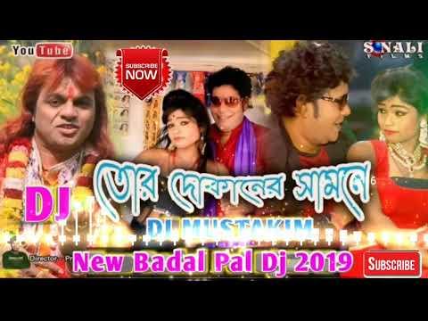 New Purulia Dj Song 2019 Tor Dokane Saman 1No Aachhe Lo মালনোকি এগ্রেড পাওয়াছে#Badal Pal.DjMustakim