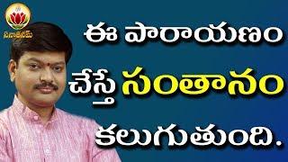 Santhanam Kalagalante ? || Shri Tejaswi Sharma garu || Sanathanam ||