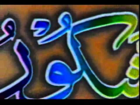 Allha Name,s (2)-26.mp4