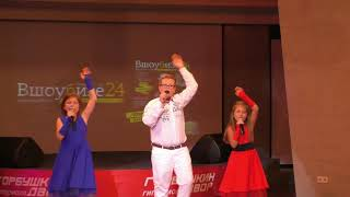 """Музыкальная дорожка. Благотворительный концерт """"Дари Улыбку""""17.09.17."""