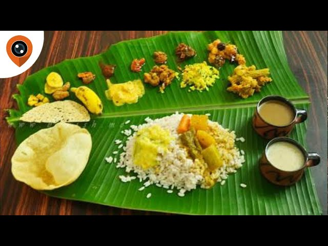Traditional Kerala Meals in Bangalore | Thalassery Restaurant