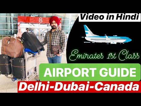 Airport Guide || International Flight || Delhi-Dubai-Canada || Must Watch