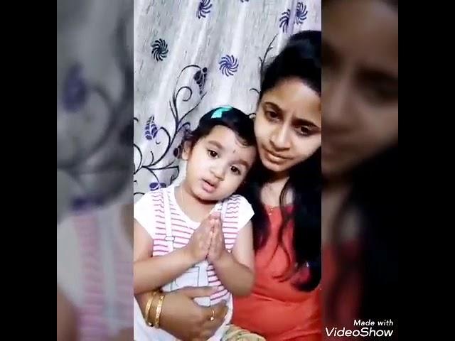 A gyermek pillantására, ha