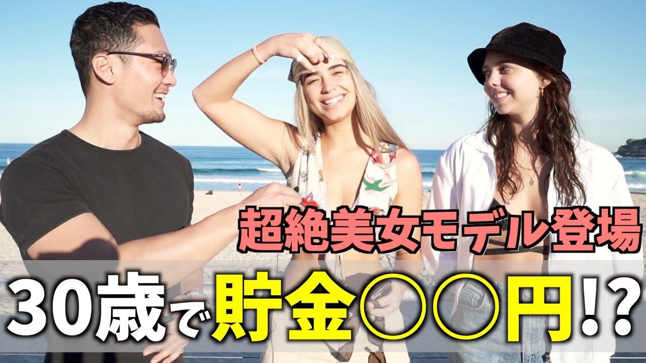 【悲報】外国人の有給休暇の取り方が神過ぎた【日本の闇】