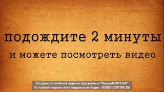 ДОМ 2 (Dom-2) 18 марта - Анонс. 18 марта 2015. 3964. 18.03.15. Дневной, Вечерний, Ночной эфир