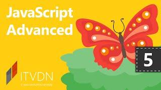 Видеокурс JavaScript Advanced. Урок 5. События и обработка событий (Часть 1)