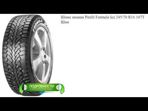 Зимняя шина Michelin Latitude X-Ice North. 4 точки. Шины и диски .