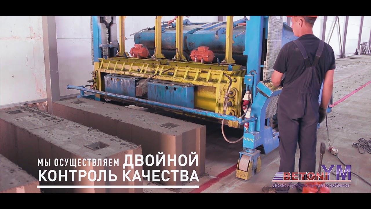Фундаментные блоки (фбс) — есть на складе. ✓ доставка за 4 часа ✓ авто до 15 тонн, разгрузка ✓ строительный торговый дом петрович.