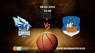 160304 Цмокi-Мiнск vs БК Полоцк(http://www.belbasketpub.by/ XXIV Чемпионат Республики Беларусь (Ж) 2016-03-04 16:00 | Game # Арена: Зал БК Минск-2006