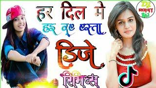 Har DIL Me hai Rab Basta DJ Rimix Song3#(sabse bada khilari)$ Hindi song Dj Rohit Raj