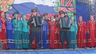 Бердчане отмечают День России
