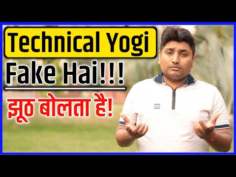 Technical Yogi Fake Hai! Technical Yogi Exposed | Technical Yogi झूठ बोलता है