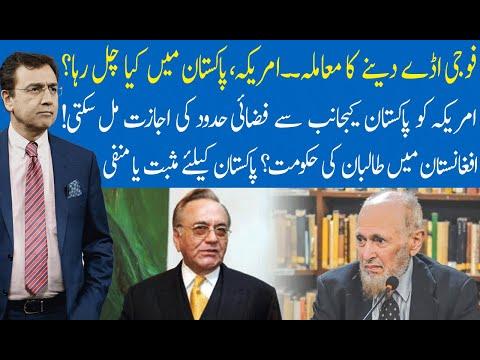 Hard Talk Pakistan with Dr Moeed Pirzada | 02 June 2021 | Khurshid Mahmud Kasuri | 92NewsHD thumbnail