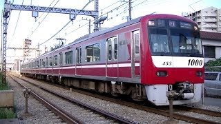 京急1000形1453F&800形825F 八丁畷-鶴見市場の踏切通過
