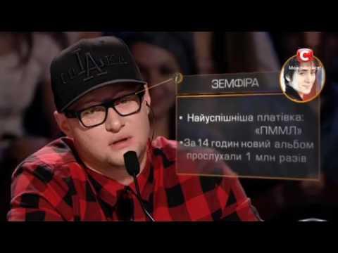 Видео, Оля Бородкина уделала жюри на Х-фактор очень милая девушка
