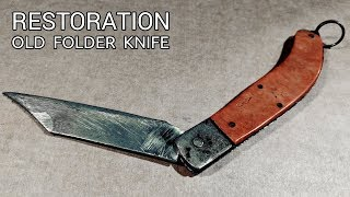 Restoration of old folder knive which I bought at the flea market. ...